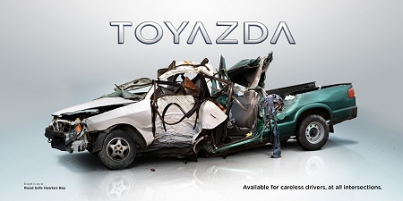 ↑ ぼろぼろの自動車。名前はトヤズダ?
