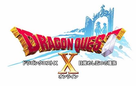 ↑ ドラゴンクエストX 目覚めし五つの種族 オンライン(タイトルロゴ)