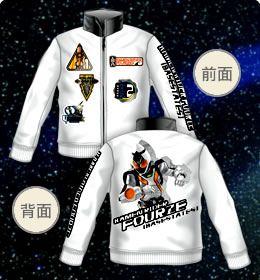 「仮面ライダーフォーゼ」のオリジナルジャケット