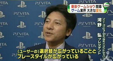 ↑ 東京ゲームショウ2011開催を伝える公式報道映像。