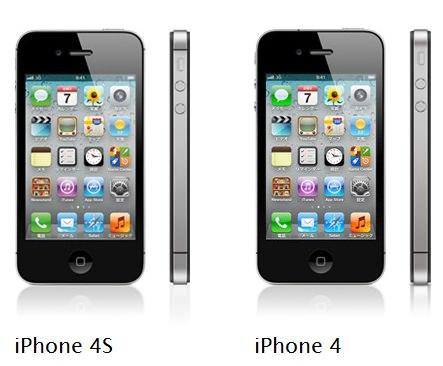 ↑ 「iPhone 4S」と「4」