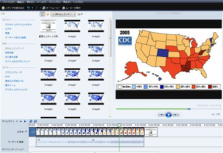 ↑ Windowsムービーメーカーで、Gifアニメ制作ツールで作るのと同じ要領で、コマ画像を並べて行く