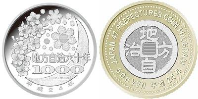 ↑ 共通デザインの裏面(左:千円、右:五百円)
