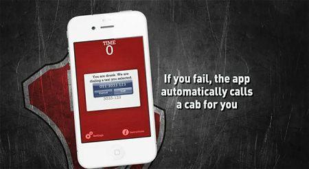 ↑ ゲームに失敗=酔っていると判定されると、自動的にもよりのタクシーへの通話モードへ