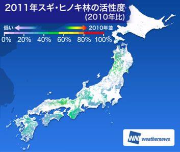 ↑ 2011年スギ・ヒノキ林の活性度(2010年比)