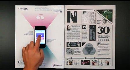 ↑ 雑誌の広告部分を開き、アプリを起動させてスイッチオン