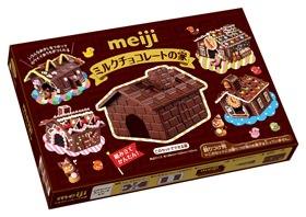 ↑ ミルクチョコレートの家