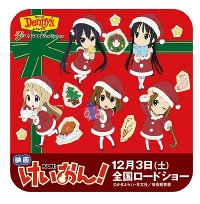 ↑ クリスマス編