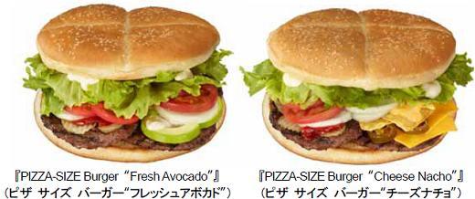 """↑ 「ピザ サイズバーガー""""フレッシュアボカド""""」(左)と「ピザサイズバーガー""""チーズナチョ""""」(右)"""