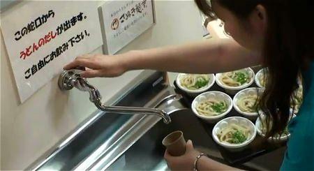 ↑ 「うどんのだしが出る蛇口」高松空港に出現(香川県公式動画)。