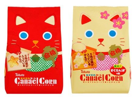 ↑ 「カナエルコーン」「カナエルコーン・春咲くさくらんぼ味」