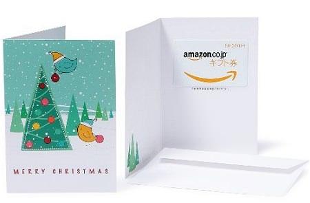 ↑ クリスマスカードデザイン