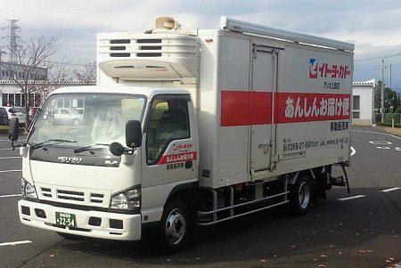 ↑ 「IY便」(車両本体)