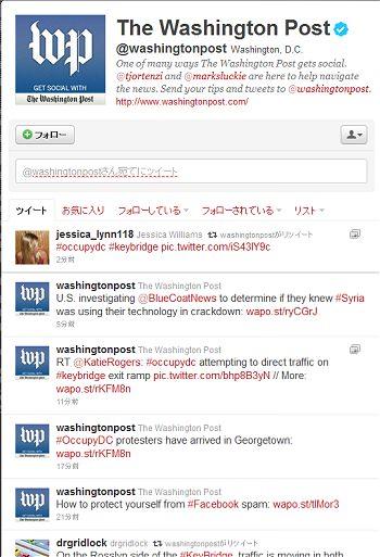↑ ワシントンポストのタイムライン(ツイート一覧)。確かに更新頻度は高い