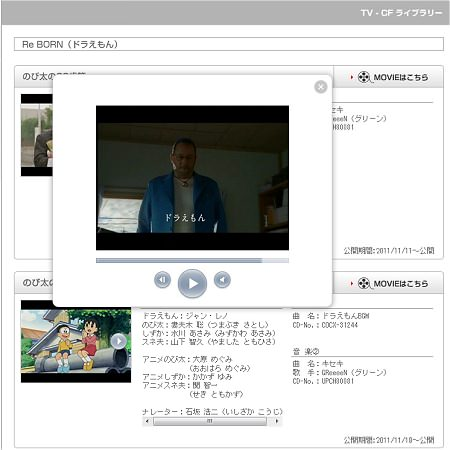 ↑ サイトに貼りつけ可能な公式動画が無いので、公式サイトでの公開ページを。観る者に深い印象を与えるという点では最強の部類。