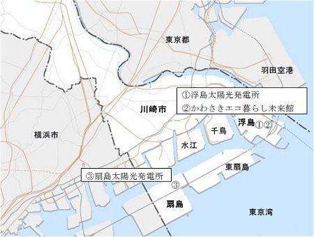 ↑ 両メガソーラー発電所の位置関係