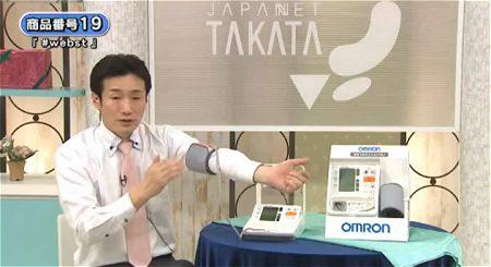 ↑ ジャパネットたかたによる通信販売商品の紹介番組(公式動画)。