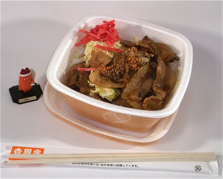 ↑ 焼味豚丼 十勝仕立て。