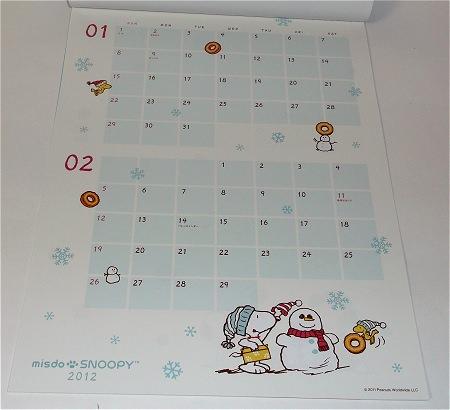 2012年用のミスドのカレンダー。スヌーピーカレンダーに
