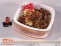 吉野家の「焼味豚丼 十勝仕立て」