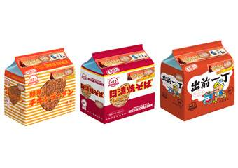 ↑ 5食パック