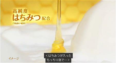 ↑ 花王による公式コマーシャル動画。字幕付き状態を再現するには、再生後に右下の「CC」ボタンを押す。