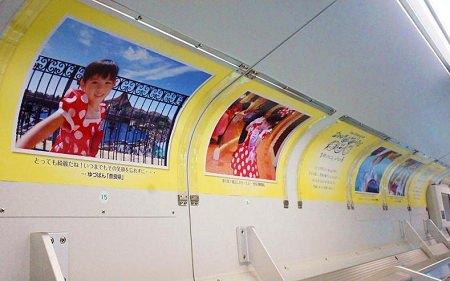 ↑ 東京ディズニーリゾート「DREAM for SMILES 笑顔でつなごう、みんなの夢」のキャンペーン告知が展開されているADトレイン