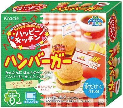↑ 「ハッピーキッチン ハンバーガー」パッケージ缶