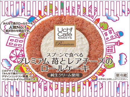 ↑ 「プレミアム苺とレアチーズのロールケーキ」のパッケージデザイン