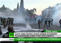 ギリシャの暴動を伝えるニュース