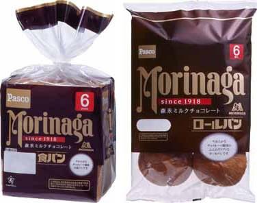 ↑ 「チョコレート食パン 6枚スライス」(左)と「チョコレートロールパン 6個入り」(右)