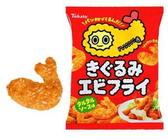 ↑ きぐるみエビフライ・タルタルソース味