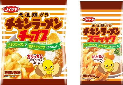 ↑ 「チキンラーメンチップス」(左)と「チキンラーメンスティック」(右)