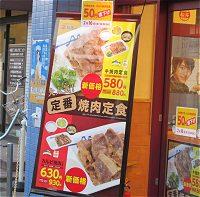 松屋の焼肉定食などの値下げ看板
