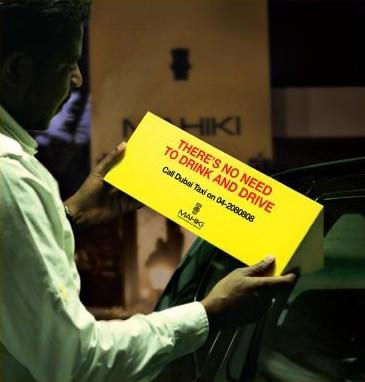 ↑ 「なぜタクシーに?」とばかりにランプ部分を手にすると「飲んだら乗るな」のメッセージ