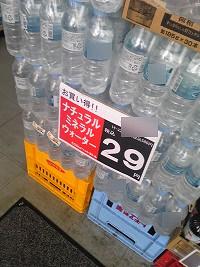 売れない水はいつまでも売れない