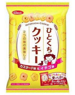 ↑ ひとくちクッキー カスタード味&イチゴ味