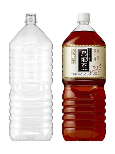 ↑ リペットボトル