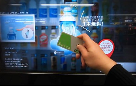 ↑ 実際のSuica自販機の一例。