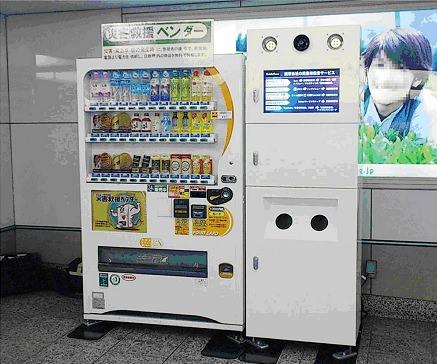 ↑ 緊急地震速報対応型デジタルサイネージ併設型自動販売機事例