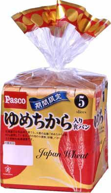 ↑ ゆめちから入り食パン