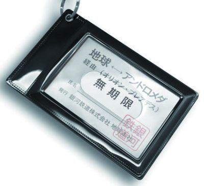 ↑ オリジナルパスケース(保有しても本当に銀河鉄道999に乗れるわけではありません)