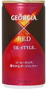 ↑ ジョージアクロス UK-STYLE(ユーケースタイル)