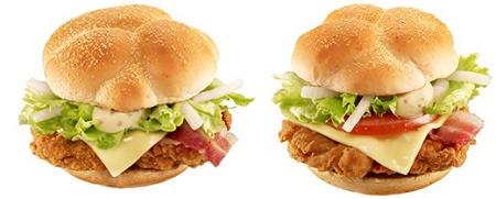 ↑ 「ビッグチキン」(左)と「トマトビッグチキン」(右)