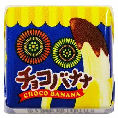 ↑ チロルチョコ(チョコバナナ)