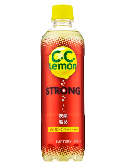 ↑ C.C.レモン ストロング