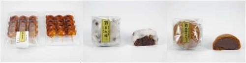 ↑ 左から「串団子」「豆大福」「黒糖まんじゅう」