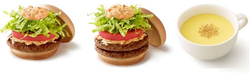 ↑ 左から「モス野菜バーガー オーロラソース仕立て」「Wモス野菜バーガー オーロラソース仕立て」「北海道産 冷製コーンスープ(キヌア入り)」(6月19日から発売)