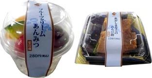 ↑ 6月12日以降に発売される商品群。上段左から「小豆とクリームの生どら焼」「白玉クリームぜんざい」「水ようかん(かのこ豆入)」、下段左から「フルーツクリームあんみつ」「焦がしきなこのわらび餅」