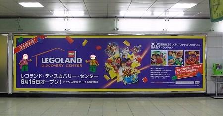 ↑ JR新宿駅北通路